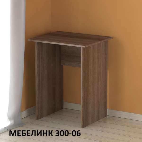 Стол письменный Мебелинк 300-06