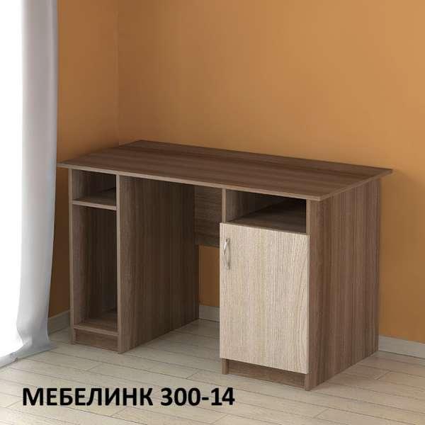 Стол письменный Мебелинк 300-14