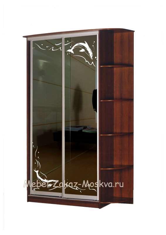 Шкаф-купе «Авиталь-2» композиция-3